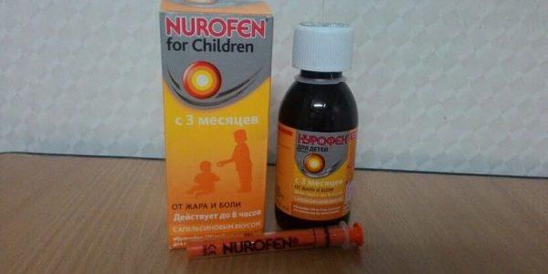 через сколько действует нурофен для детей сироп при температуре