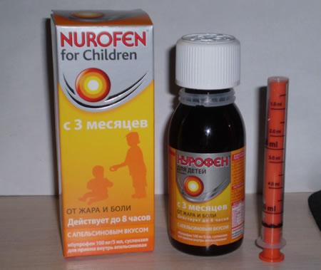 температура 40 что делать у ребенка